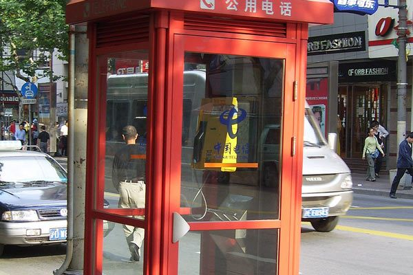 Shanghai Telephone Booth